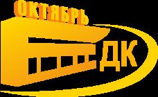 """Дворец культуры ""Октябрь"""
