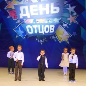 """Участники праздничного концерта """"День отцов"""""""