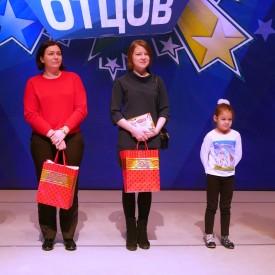 """Вручение подарков победителям конкурса """"Мой папа самый лучший"""""""