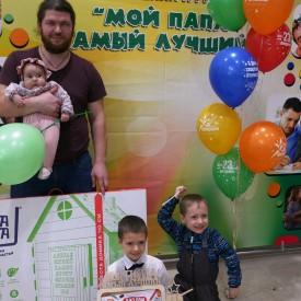 """Победитель конкурса """"Мой папа самый лучший"""" с семьей"""