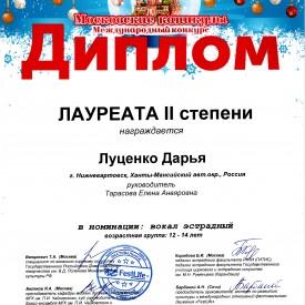Lucenko_Laureat_2_stepeni_Moskovskie_kanikuly.jpg