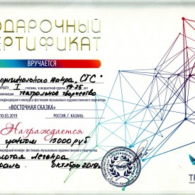 grant_STS_Kazan.jpg