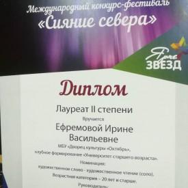 Efremova.jpg