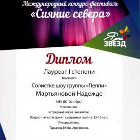 Martanova_Laureat_1_Sianie_severa.jpg
