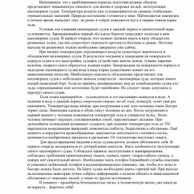 Bezymannyj3_1.png