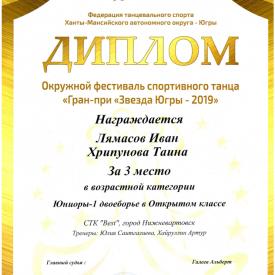 Bezymannyj11_3.png