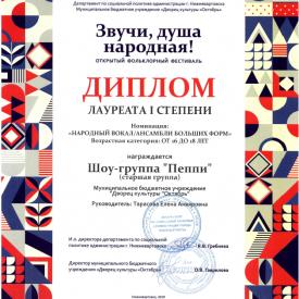 Bezymannyj13_1.png