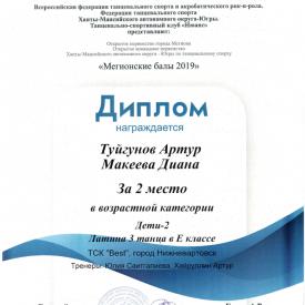 Bezymannyj13_2.png
