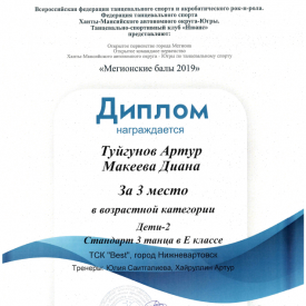 Bezymannyj14_1.png