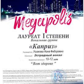 Bezymannyj1_5.png