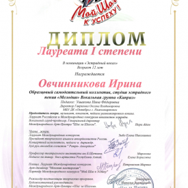 Bezymannyj2_4.png