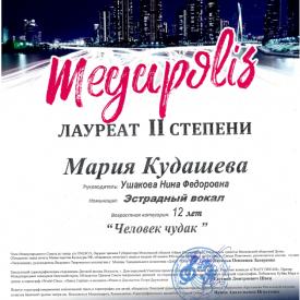 Bezymannyj2_5.png