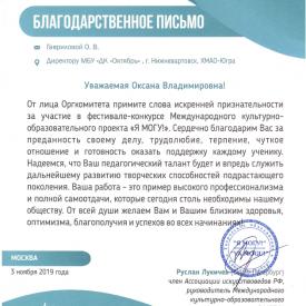 Bezymannyj3_6.png