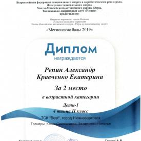 Bezymannyj5_5.png