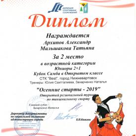 Bezymannyj7_1.png