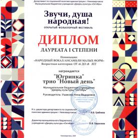 Bezymannyj8_2.png