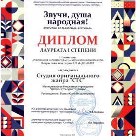 Bezymannyj9_2.png
