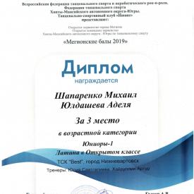 Bezymannyj9_3.png