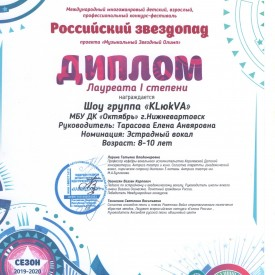 Klukva_001.jpg