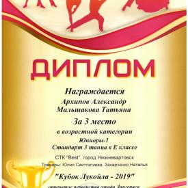 Bezymannyj2_9.png