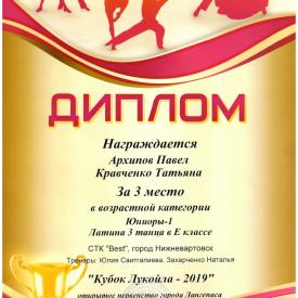 Bezymannyj3_8.png