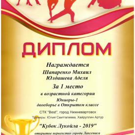 Bezymannyj7_3.png
