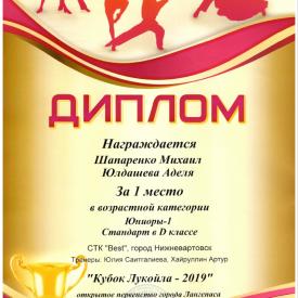 Bezymannyj8_4.png