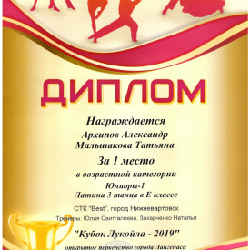 Bezymannyj_29.png