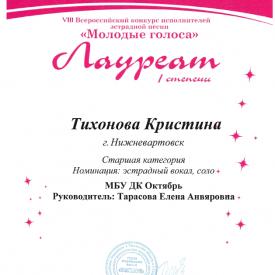 Bezymannyj1_12.png