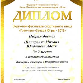Bezymannyj1_9.png