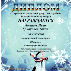 Bezymannyj2_13.png