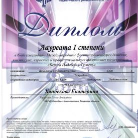 Bezymannyj2_14.png