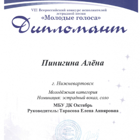 Bezymannyj2_15.png