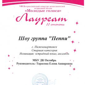 Bezymannyj3_13.png