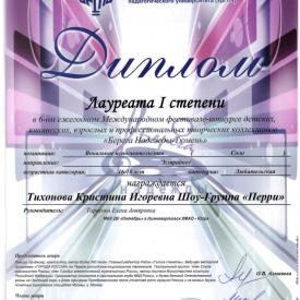 Bezymannyj5_10.png