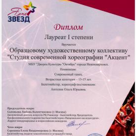 Bezymannyj5_11.png