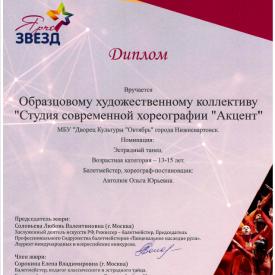 Bezymannyj_32.png