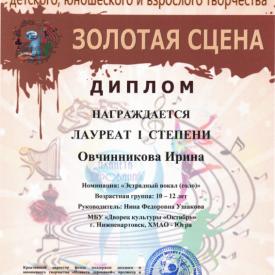Bezymannyj8_6.png