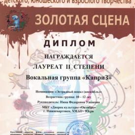 Bezymannyj9_5.png