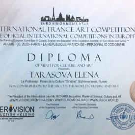 Diplom_Taprasova_E_A_.jpg