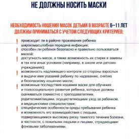Bezymannyj2_22.png