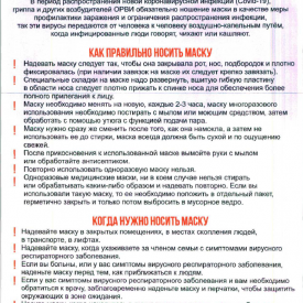 Bezymannyj_41.png