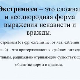 FOTO_9.jpg