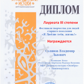 Bezymannyj11_6.png
