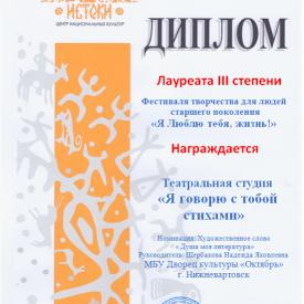 Bezymannyj12_6.png
