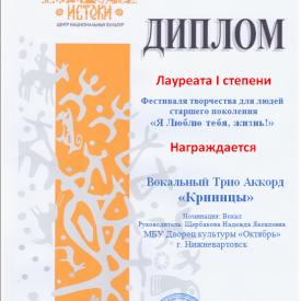 Bezymannyj2_23.png