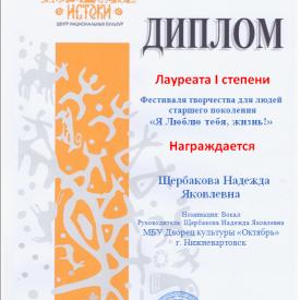 Bezymannyj4_13.png