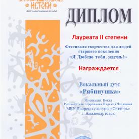 Bezymannyj5_13.png