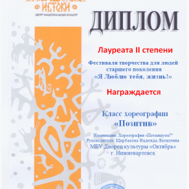 Bezymannyj6_10.png