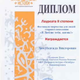 Bezymannyj7_6.png